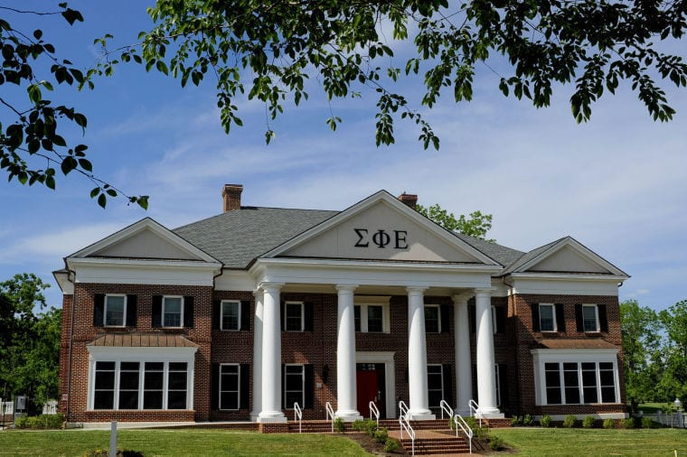 fraternity-house